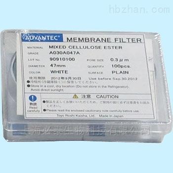 ADVANTEC 混合纤维素滤膜 规格0.3um47mm