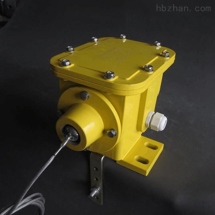 VIB-100轴承振动速度传感器