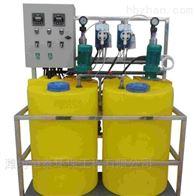 山东全自动加药装置污水处理设备