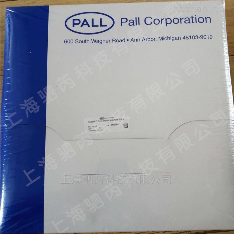美国PALL Supor-800聚醚砜过滤膜 0.8um
