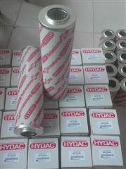 厂家批发0030R020BN4HC贺德克液压油滤芯