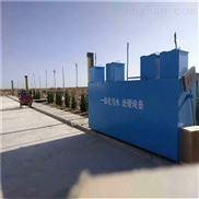 日处理90吨一体化生活污水处理设备