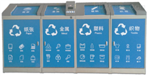 联运知慧 小区市政学校 智能垃圾分类回收箱