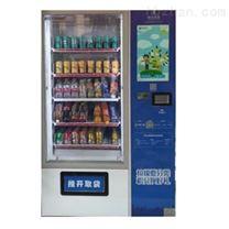 联运知慧垃圾袋兑换机 兑换塑料易拉罐饮料