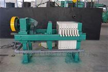 SL板框壓濾機設備流程