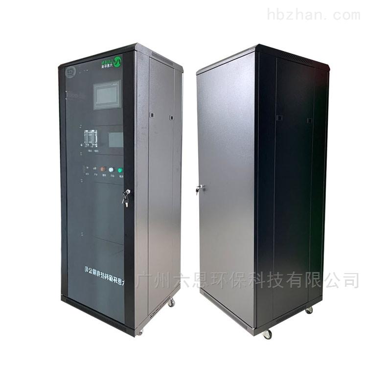 在线VOCs监测系统