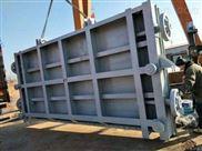 PGM平面钢制闸门600*600