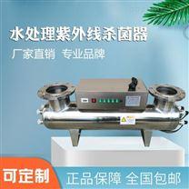 水箱自潔消毒器,紫外線殺菌器廠家
