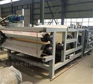 科胜生产定制 带式压滤机 污泥脱水设备
