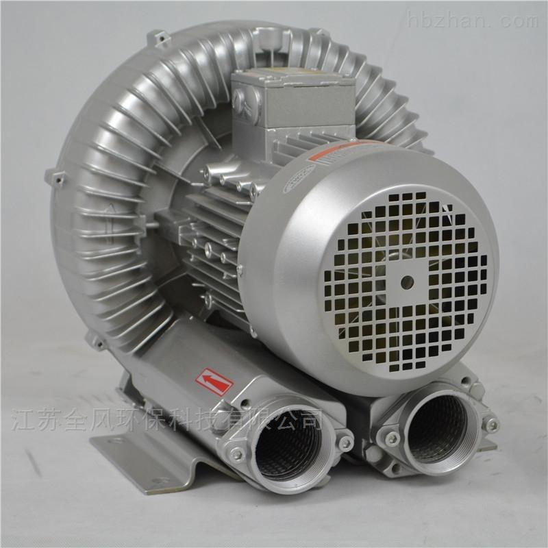 浙江抽真空增压气泵5.5KW