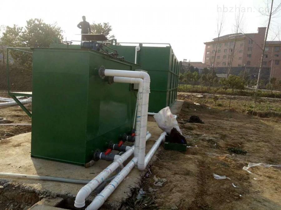 【一体化废水处理设备 】  达标新技术