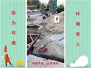 医院一体化污水处理设备  制造厂家