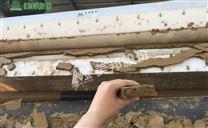 湖北咸宁市洗砂尾泥泥浆处理