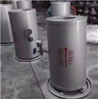 YQ8000胶胆式气囊式水锤吸纳器