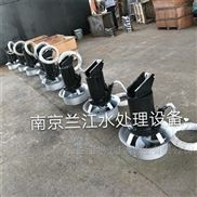 铸件式潜水搅拌机选型