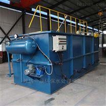 400立方废水处理设备生产厂家