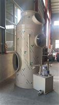 河北水喷淋洗涤塔加工订做制造生产厂家直销