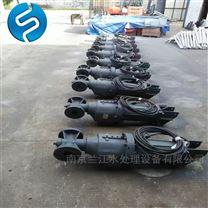 低速潜水推进器厂家