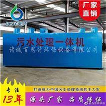 一体化生活污水处理设备 品质保证