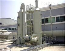 工业废气脱硫净化处理 喷淋净化塔