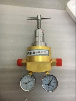 氧气减压器ZJD12-TGY 1.6MPA