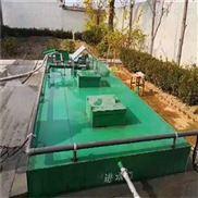 日处理500吨一体化生活污水处理设备