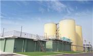 化工污水废水处理设备