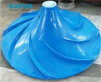玻璃钢双曲面立式搅拌机GSJ-2800-7.5