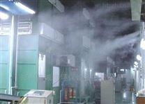 车间降尘新技术——喷雾加湿器
