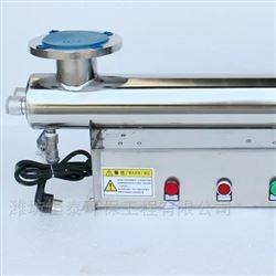 陕西紫外线消毒器质量保证
