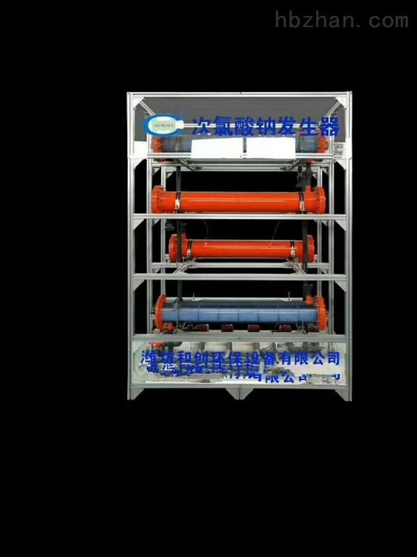 泉州区域销售电解次氯酸钠发生器消毒设备