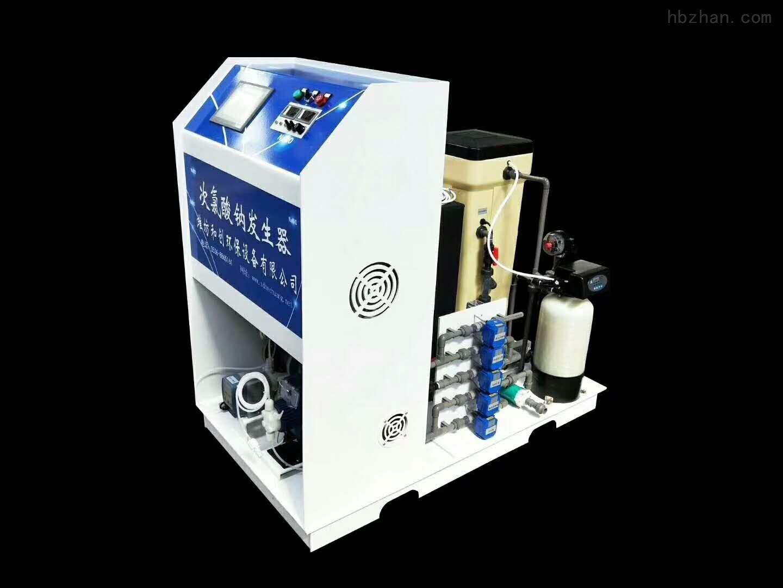 玉树智能电解盐水次氯酸钠发生器厂家