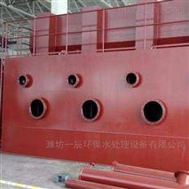 贵州化学实验室污水处理设备价格