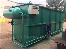 新型杀猪厂污水处理设备厂家直供