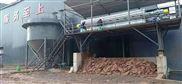 商砼搅拌站污泥脱水设备清淤工程清理污泥机