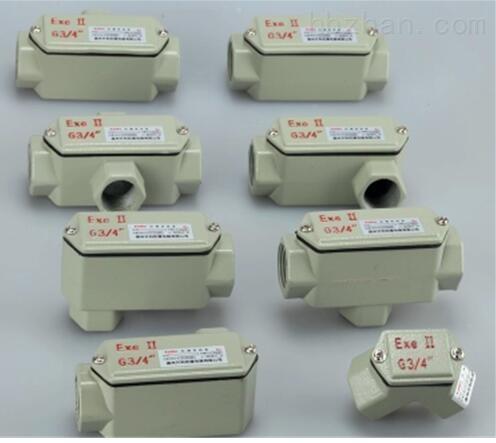 防爆三通穿线盒BHC-G3/4