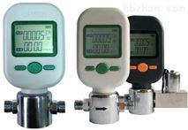 廣州MF係列微型氣體質量流量計