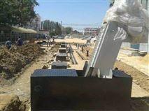 山東養殖場污水廢水處理設備廠家