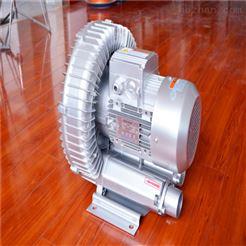 中国台湾气环式风机气泵