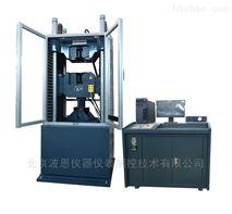 全防護微機控製電液伺服液壓萬能試驗機