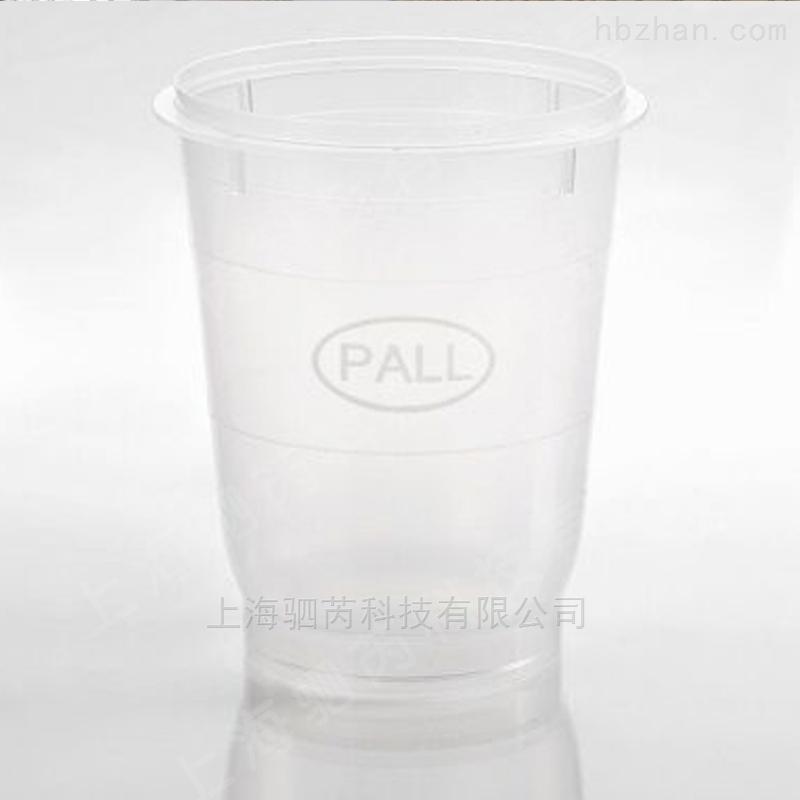 pall0.45um一次性无菌漏斗