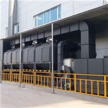 噴漆房催化燃燒設備A廢氣凈化設備安裝廠家