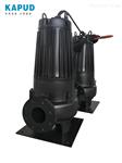 潜水污水泵WQ20-22-3 南京凯普德生产