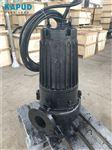 深水污水泵WQ30-16-3 铸铁潜污泵