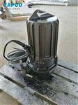 污水排污泵WQ40-10-2.2_不堵塞污水泵