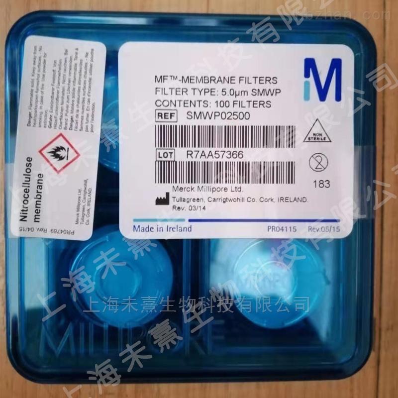 默克密理博 亲水MCE表面过滤膜 5.0um 25mm