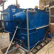 一天50立方米地埋式一体化污水处理设备