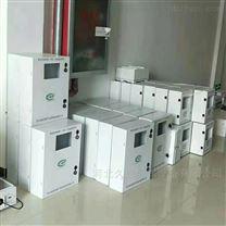 锅炉氮氧化物分析仪实时监测数据