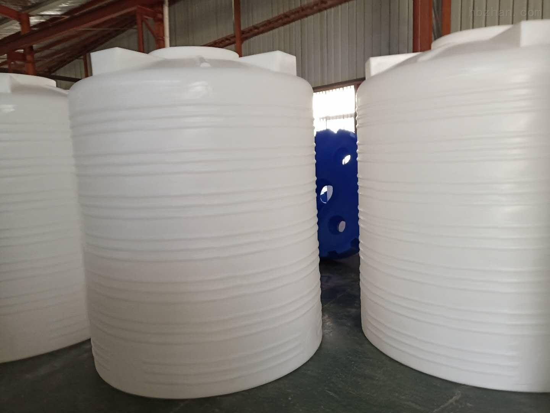 谦源6立方塑料大桶 6立方发泡剂合成罐