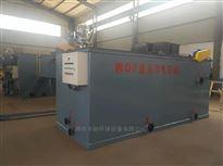 FL-HB-QF潜水曝气机气浮机设备厂家供应商